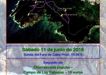 Cartel_Tercera_Ruta_Gigantes_2016